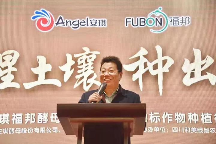 安琪酵母植物营养与保护事业部总经理李天乐