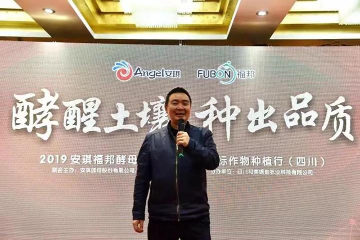 南方农村报副总经理王贤原