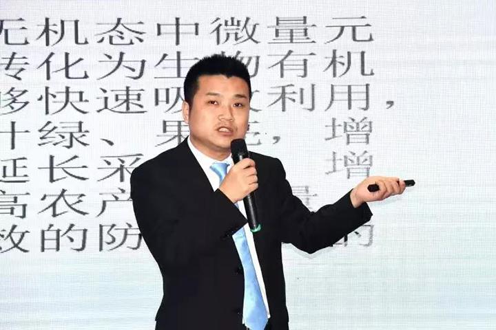 安琪酵母植物营养与保护事业部西南大区经理陈琼